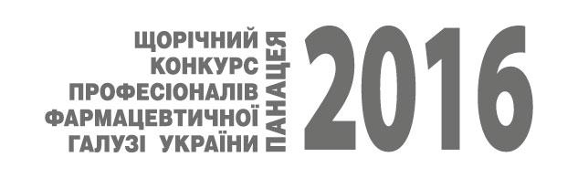 logo-2016-panaceya