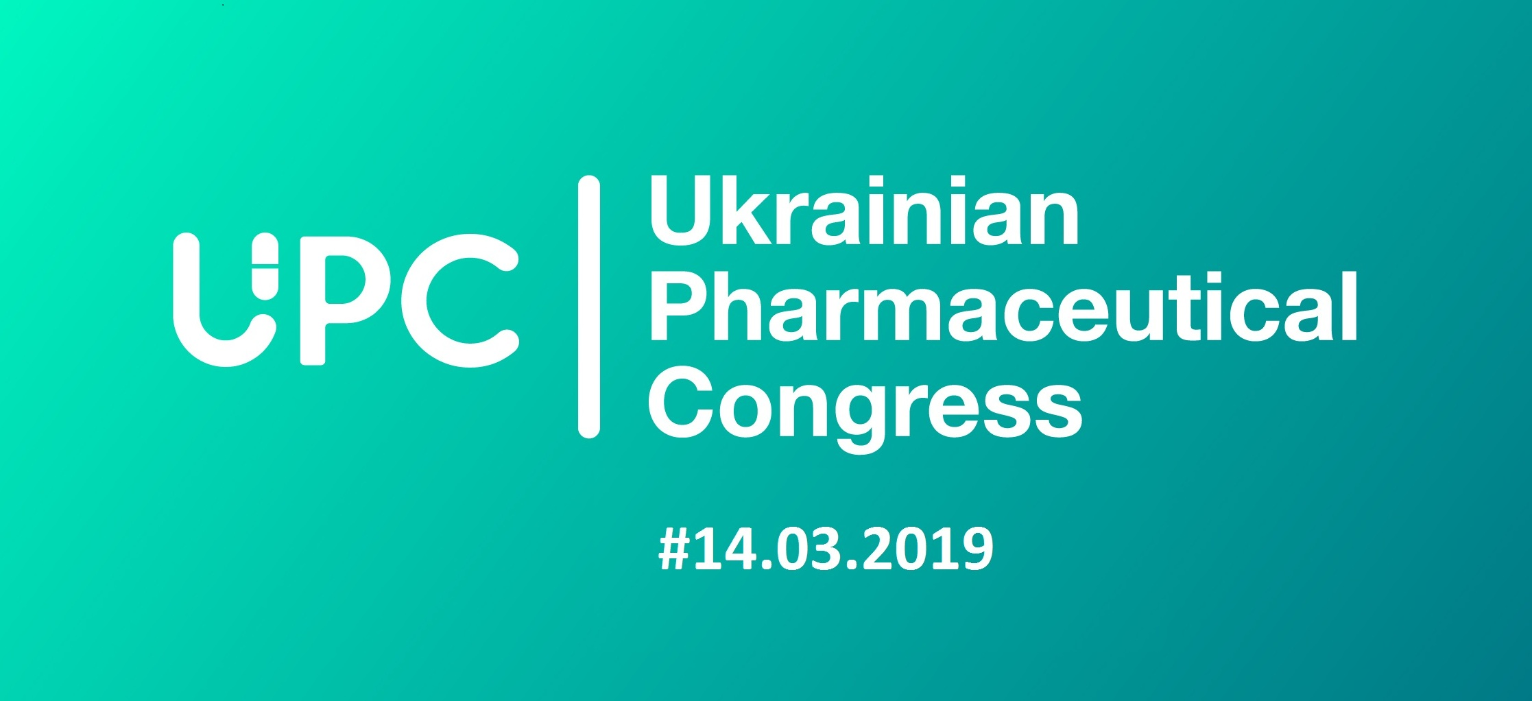 14 березня Image: Ukrainian Pharmaceutical Congress 2019: 14 березня 2019